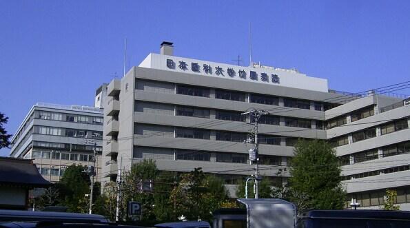 日本医科大学付属病院の外観
